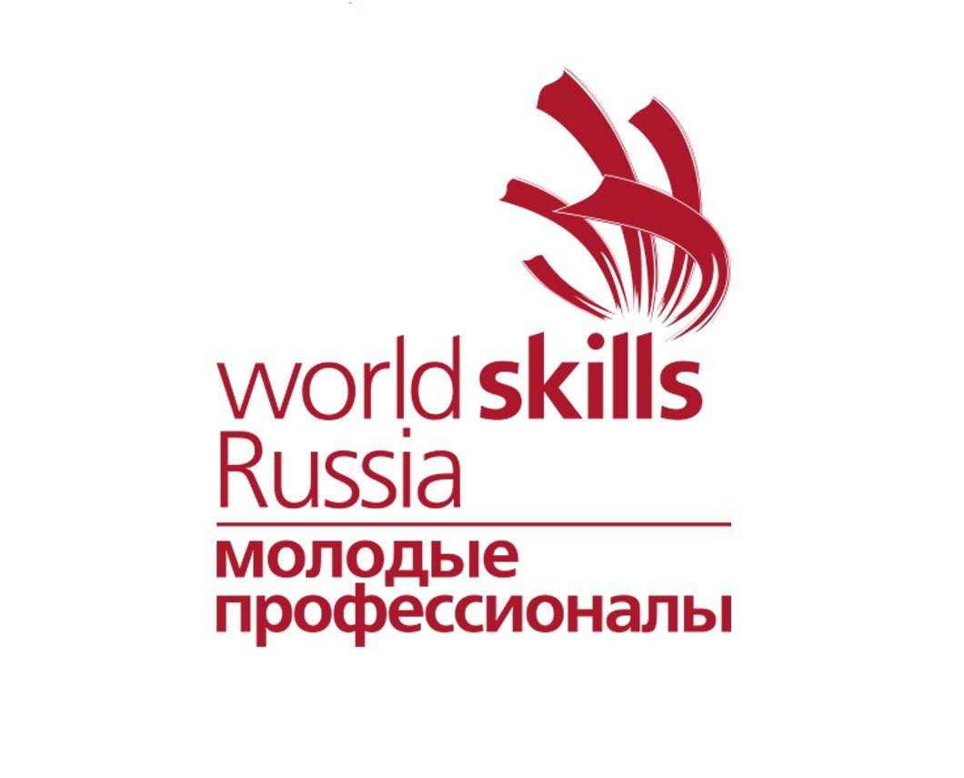 В Институте транспорта и логистики ВГУЭС идет подготовка участников регионального чемпионата WorldSkills 2017 года