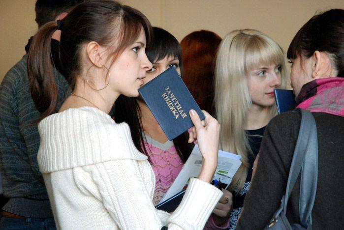 К студентам ВГУЭС пришла зимняя сессия