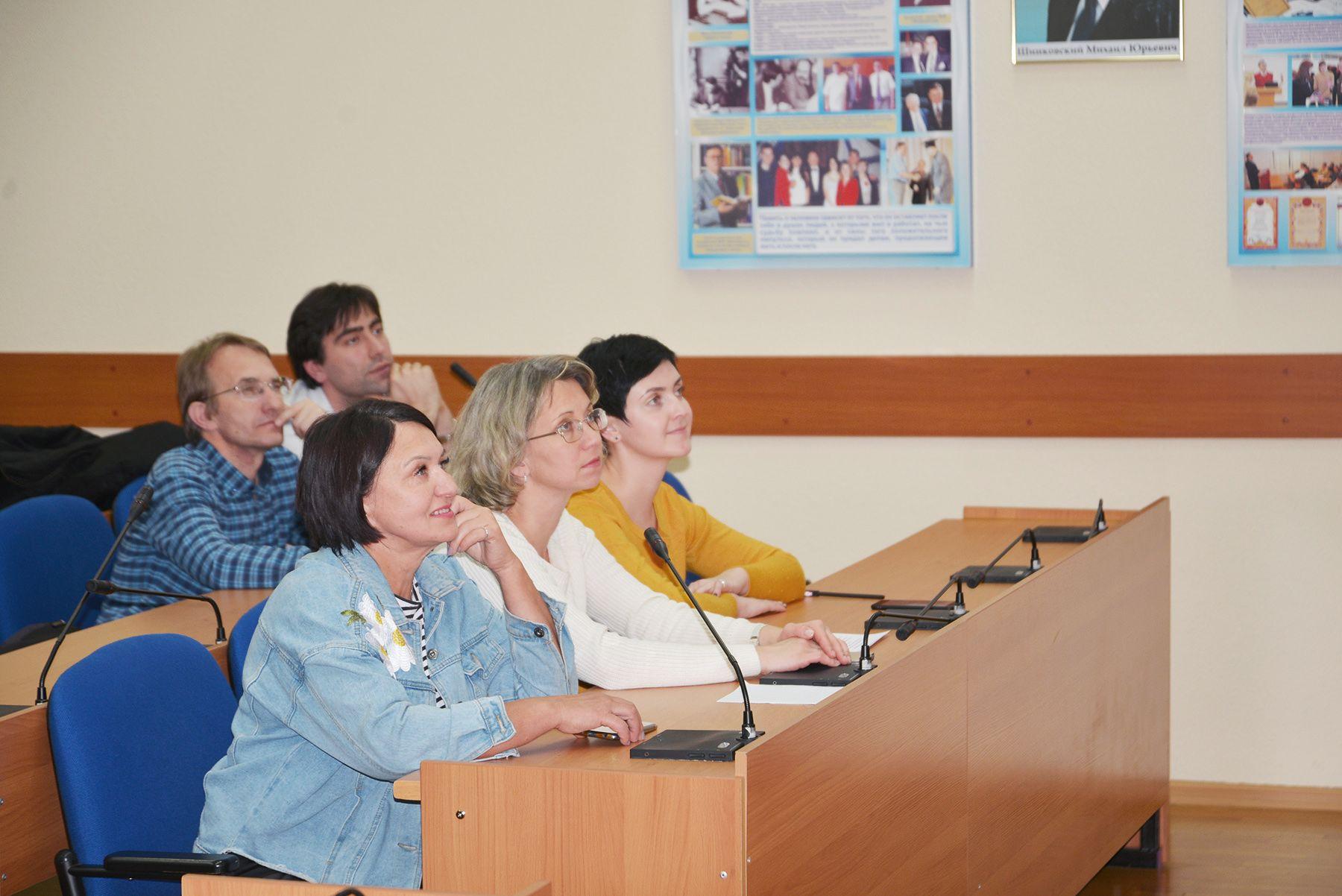 Всероссийская конференция для психологов во ВГУЭС: на связи Москва, Новосибирск и Красноярск