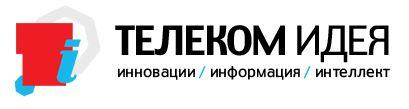 Конкурс молодежных инновационных проектов в сфере телекоммуникаций «Телеком Идея 2013»