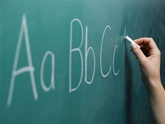 Прецедентные феномены в сознании российских студентов (по результатам исследования культурной грамотности)