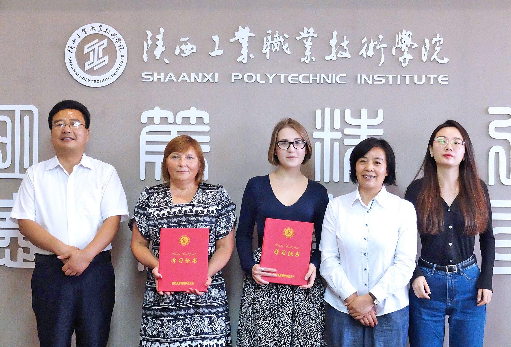 Преподаватели ВГУЭС прошли курсы повышения квалификации в Сианьском Политехническом Университете (КНР)