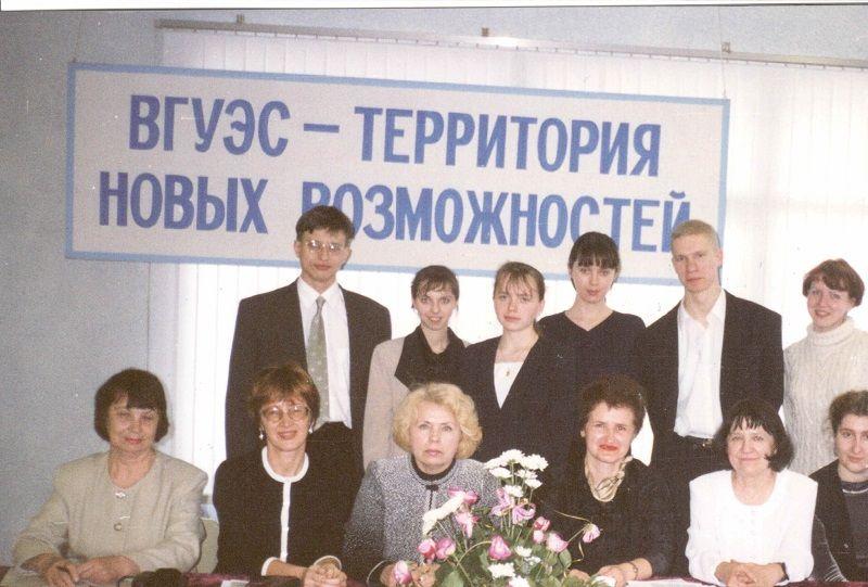 Тамара Боровик: «ВГУЭС для меня - школа жизни!»