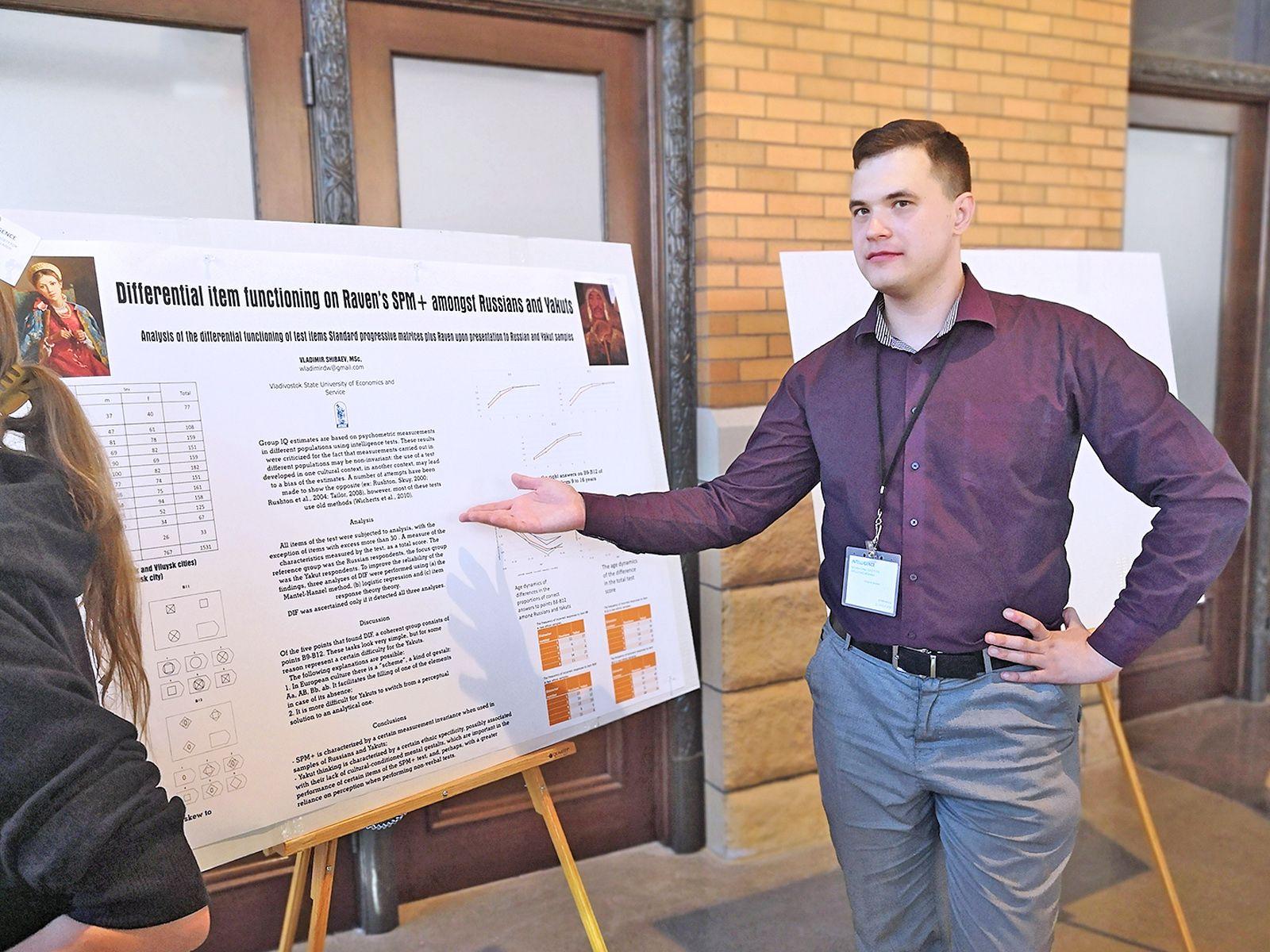Молодые учёные ВГУЭС решают вопрос интеллектуального истощения регионов