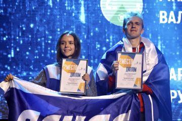 III Национальный межвузовский чемпионат «Молодые профессионалы»