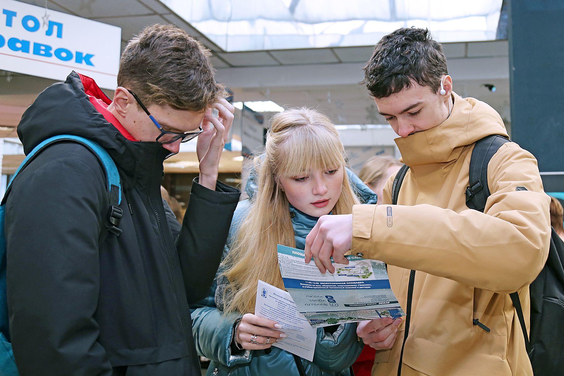 Студенты и выпускники кафедры экономики и управления ВГУЭС — абитуриентам: здесь делают успешную карьеру