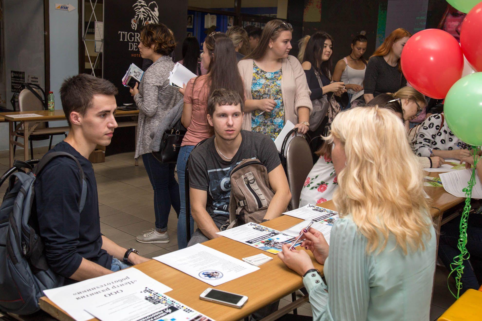 Отличный выбор мест практики для студентов: ярмарка вакансий во ВГУЭС
