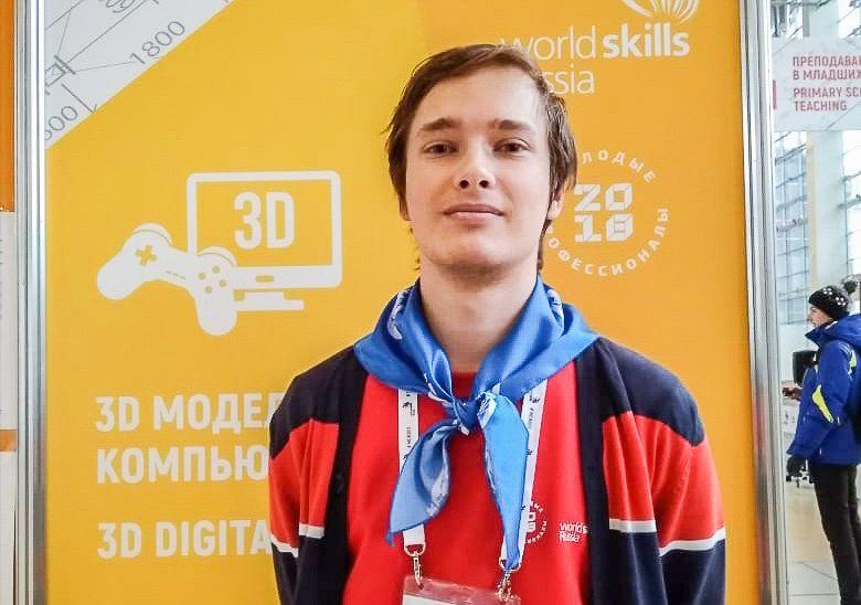 Денис Смерницкий, студент ВГУЭС: «WorldSkills помогает выделиться из толпы»