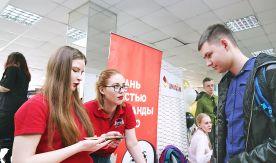 День карьеры онлайн: студенты ВГУЭС нашли работу на платформе «Факультетус»