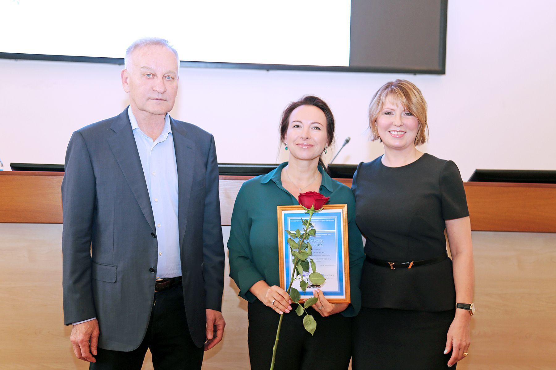 Заключительное в 2019 году заседание Ученого совета ВГУЭС: достижения и награды