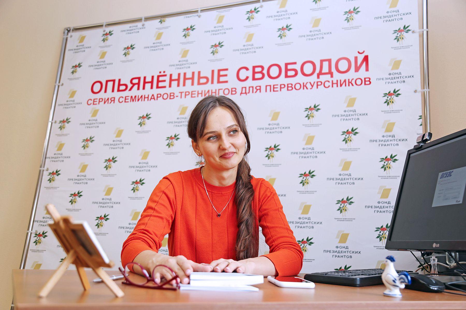Молодой ученый-психолог ВГУЭС Варвара Малахова: выиграть грант РФФИ может даже студент