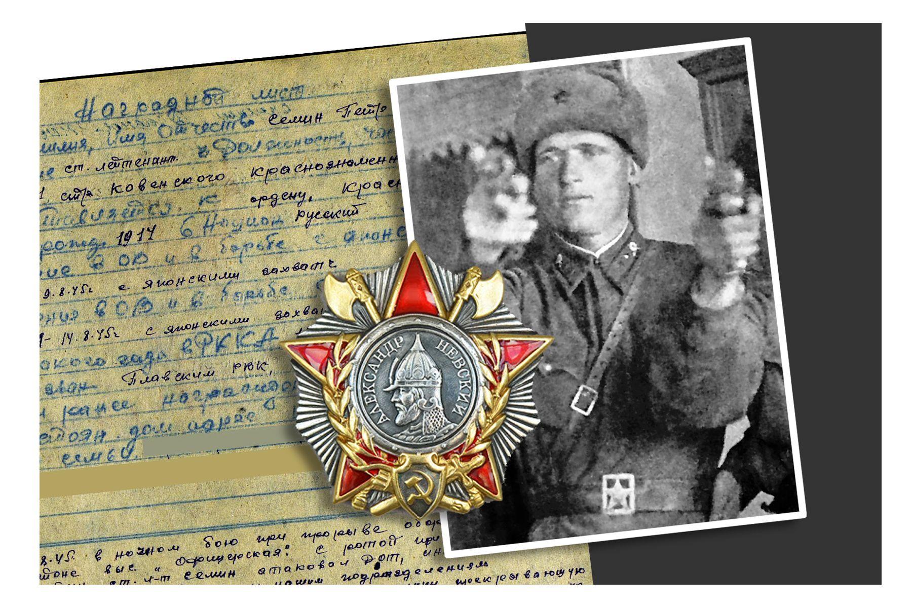 75 лет Победы: Семин Петр Федорович