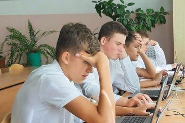 Профтестирование школа №56