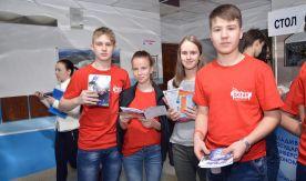 Участники смены «Интеллект» в ВДЦ «Океан» познакомились с ВГУЭС