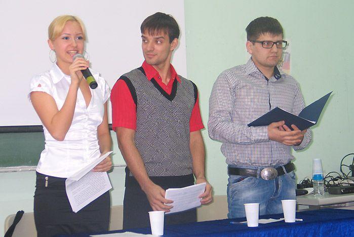 Участники конференции провели качественный анализ актуальных проблем мировой экономики и международных отношений