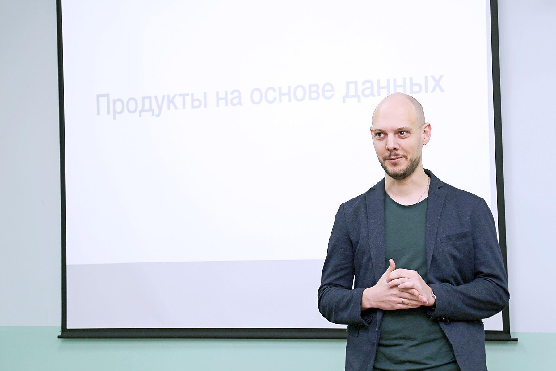 Продукты на основе анализа больших данных: лекция ведущего бизнес-аналитика ПАО «Ростелеком» во ВГУЭС