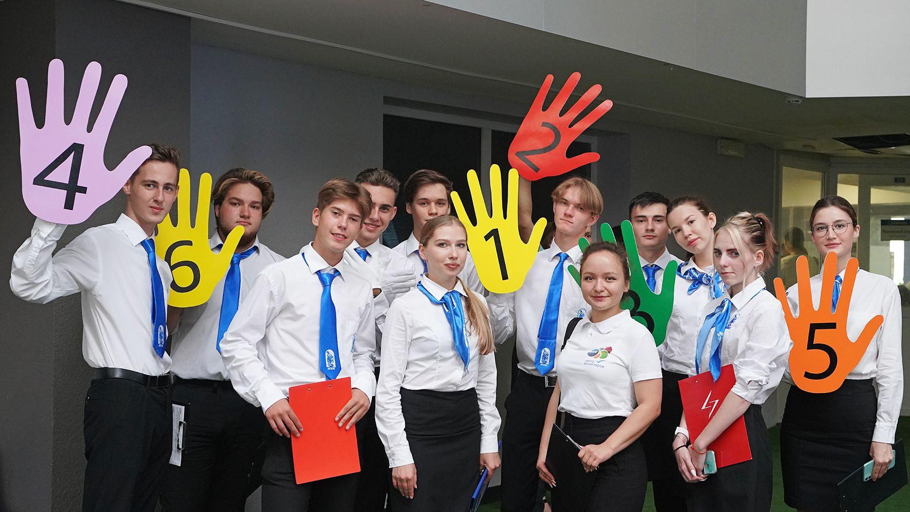 55-й учебный год начался во ВГУЭС