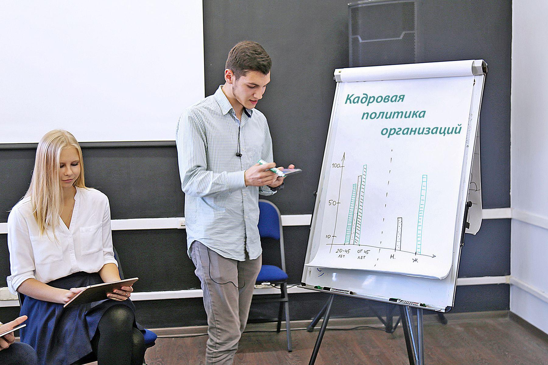 Проектная работа: студенты кафедры экономики и управления ВГУЭС работают над вопросами кадровой политики организаций Приморского края