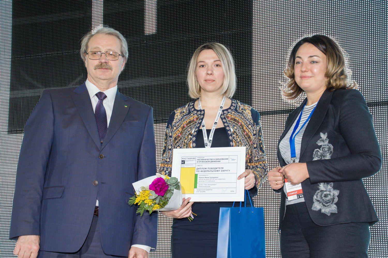 ШИОД ВГУЭС – победитель Всероссийского конкурса «Лучшие практики наставничества» по Федеральному округу