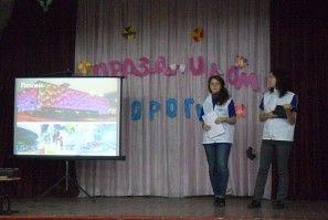 Центр волонтёров продолжает олимпийские уроки