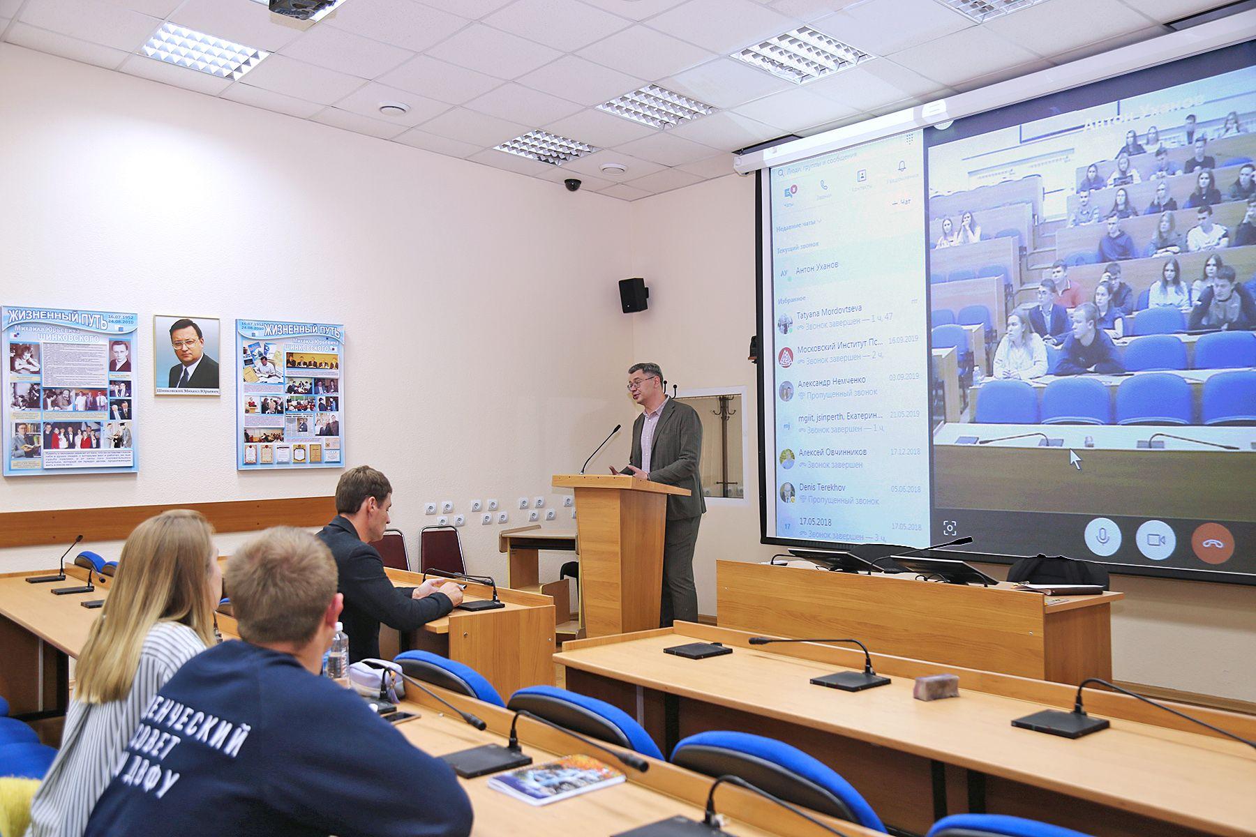Осенняя цифровая школа во ВГУЭС: люди vs роботизированные технологии