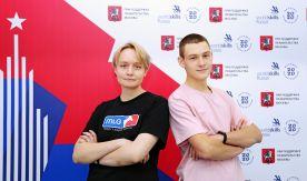 VII региональный чемпионат «Молодые профессионалы» во ВГУЭС: соревнования пройдут по 10-ти компетенциям