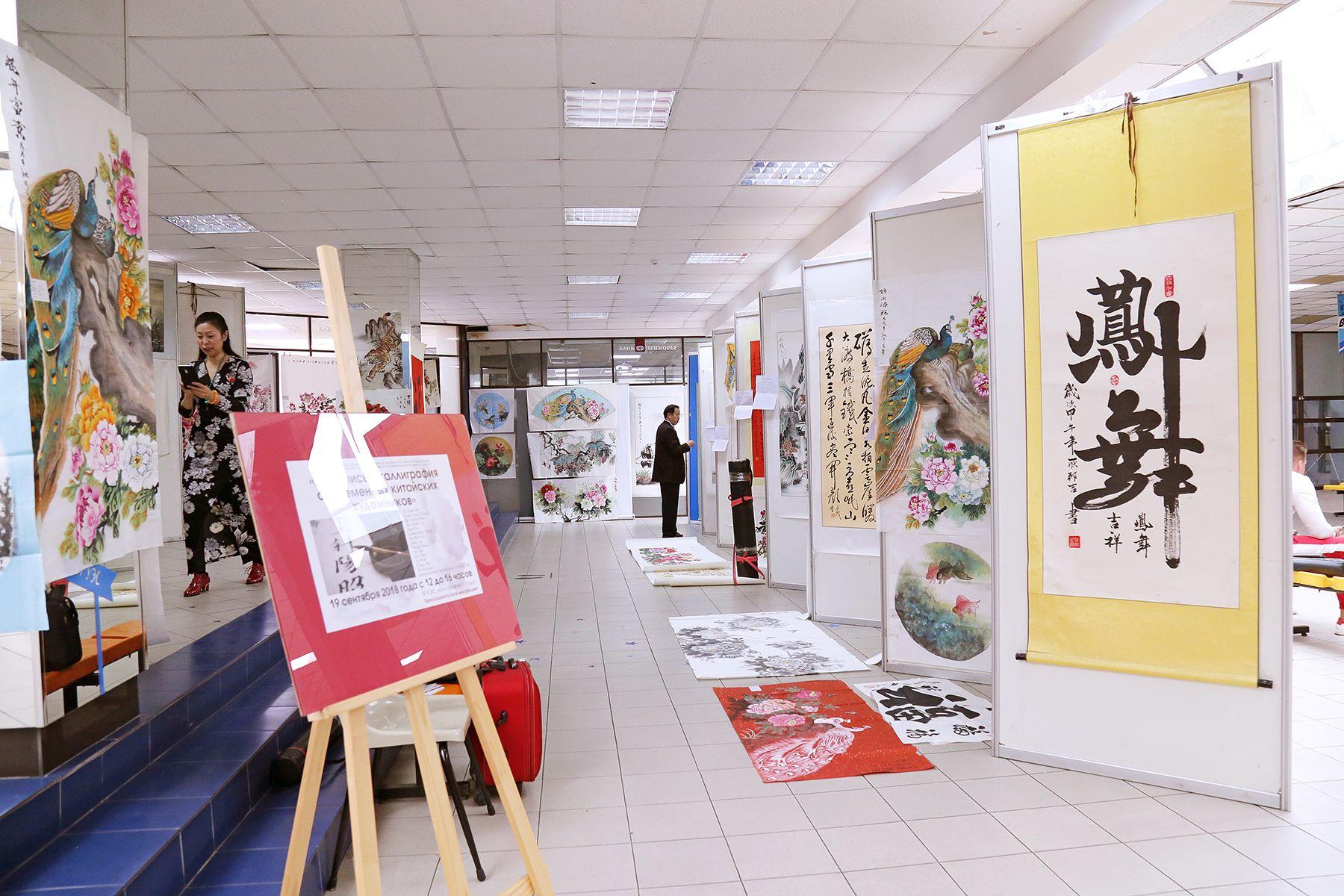 Фоторепортаж: Живопись и каллиграфия современных китайских художников
