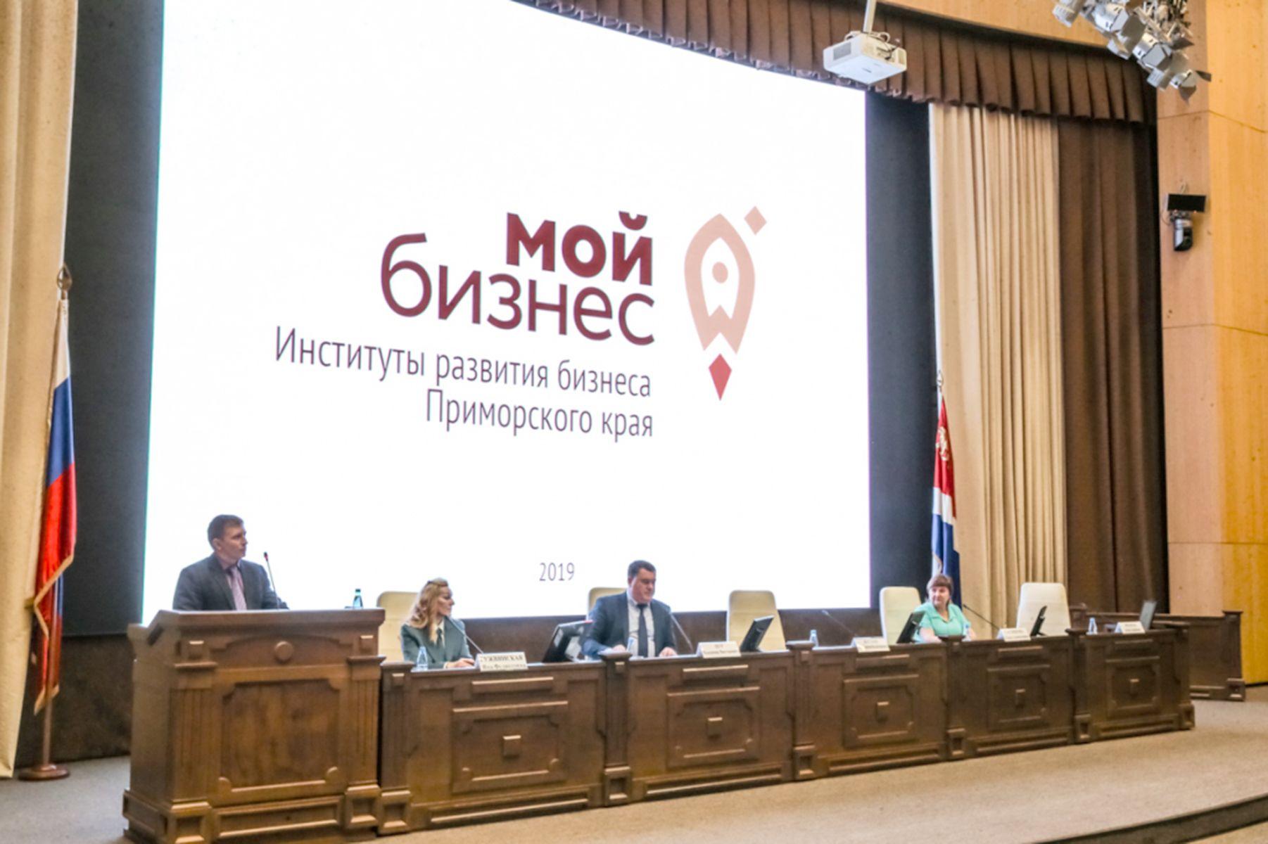 Студенты и преподаватели МИТГ ВГУЭС обсудили перспективы развития туризма в 2020 году