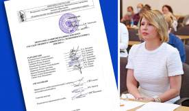 The triumphal victory of Tatyana Terentyeva ended the election of the rector of VSUES