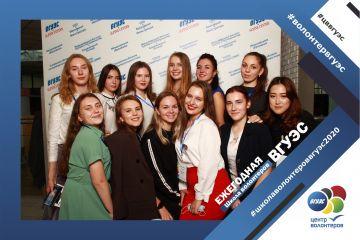 Школа волонтеров ВГУЭС 2020