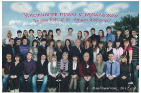 photo-7-