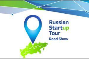 Во ВГУЭС состоится региональный этап общероссийского проекта