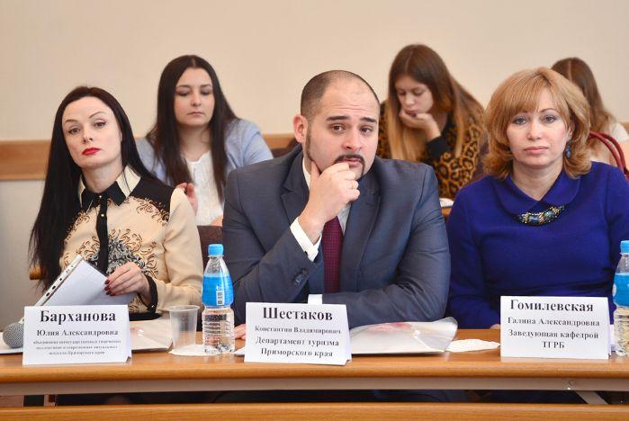Культура и туризм – историческая встреча во ВГУЭС
