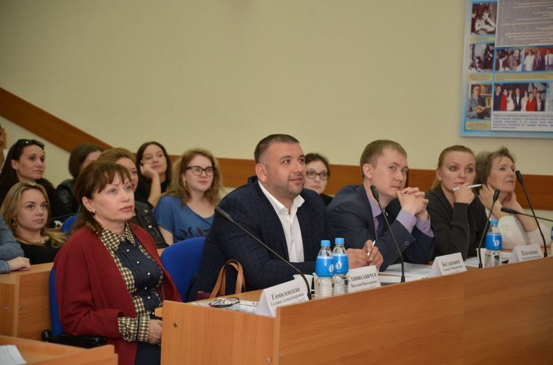 МИТГ выступил организатором международной телеконференции по обмену опытом в области event-туризма