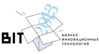Конкурс «Бизнес инновационных технологий - 2013» (БИТ-2013)