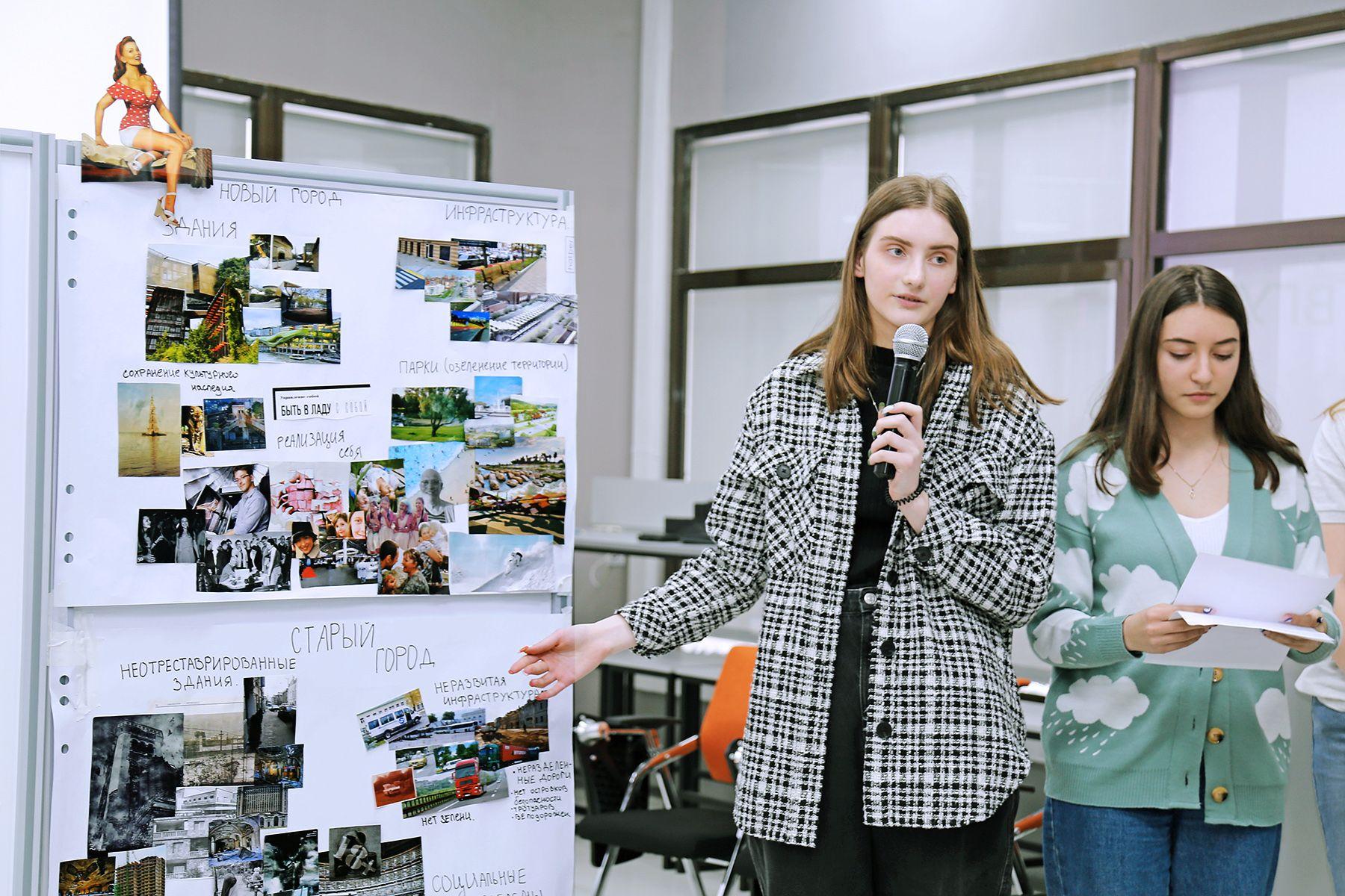 Успешность, деятельность, счастье: старшеклассники представили своё видение будущего Владивостока на форсайт-сессии во ВГУЭС