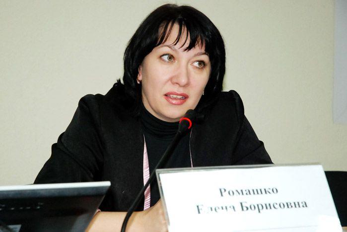 Итоги реализации краевой целевой программы развития малого и среднего предпринимательства в Приморском крае подвели в видеоконференцзале ВГУЭС