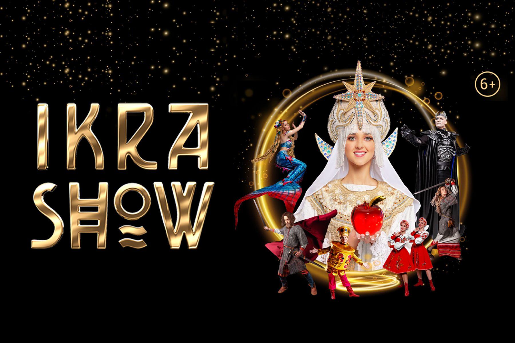 IKRA SHOW – самое яркое шоу Тихоокеанской России на сцене концертного зала «Андеграунд»