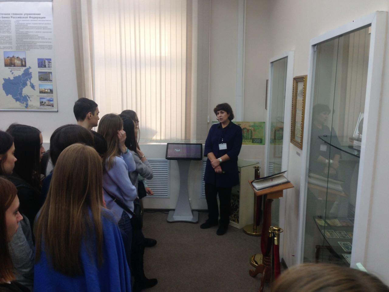 Студенты кафедры экономики посетили Центральный банк России