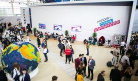 Центр волонтёров ВГУЭС на Всероссийском форуме «Россия – страна возможностей»