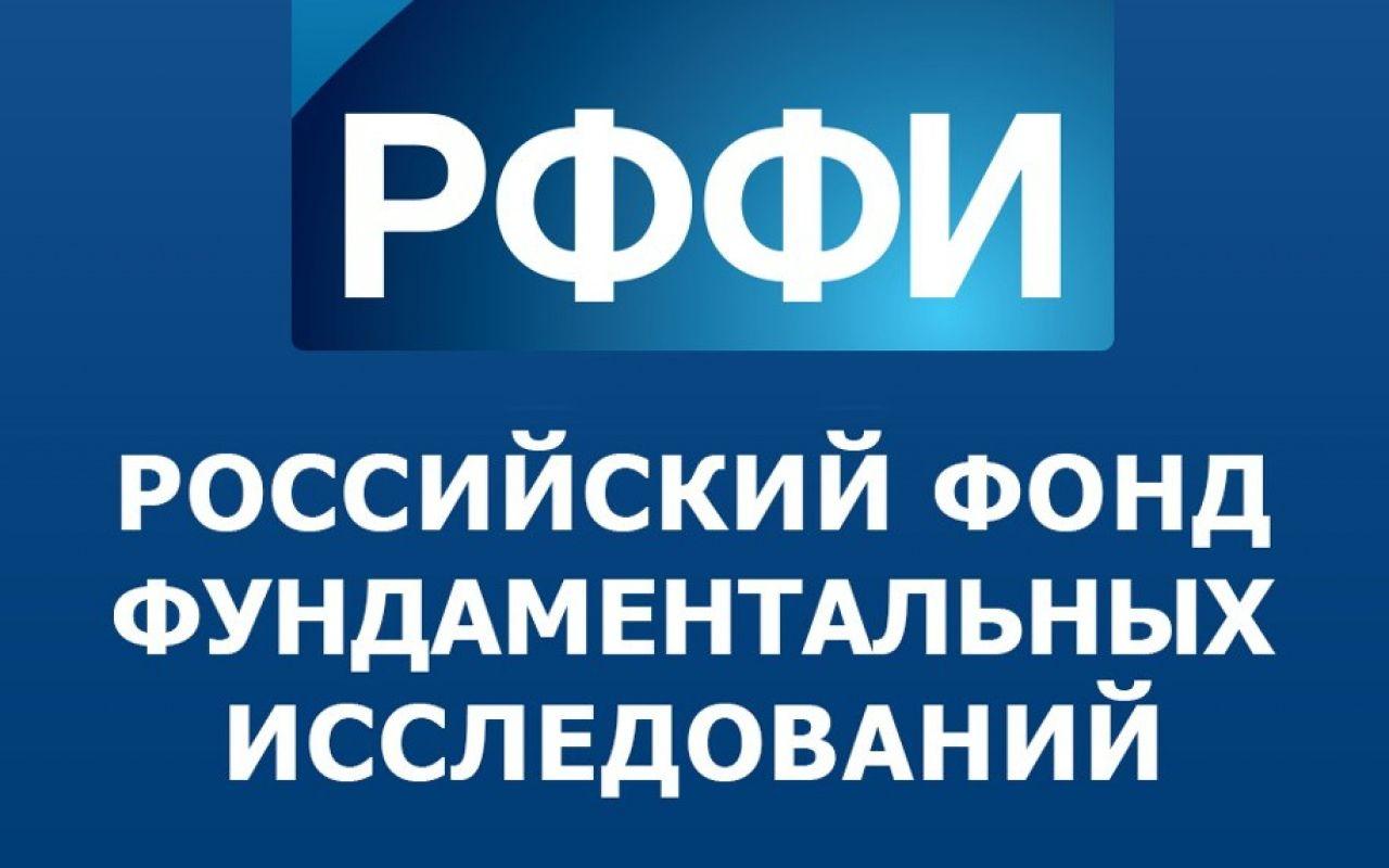 Грант РФФИ на 4,5 миллиона рублей выиграл исследовательский проект ВГУЭС
