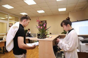 Демонстрационный экзамен по компетенции Администрирование отеля