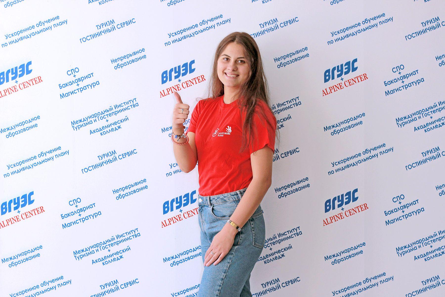 Студентка ВГУЭС Софья Шудина - в Национальной сборной WorldSkills Russia