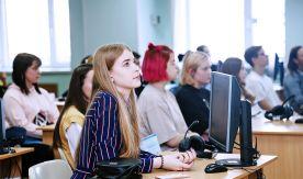 ВГУЭС даёт возможность стать студентом на день