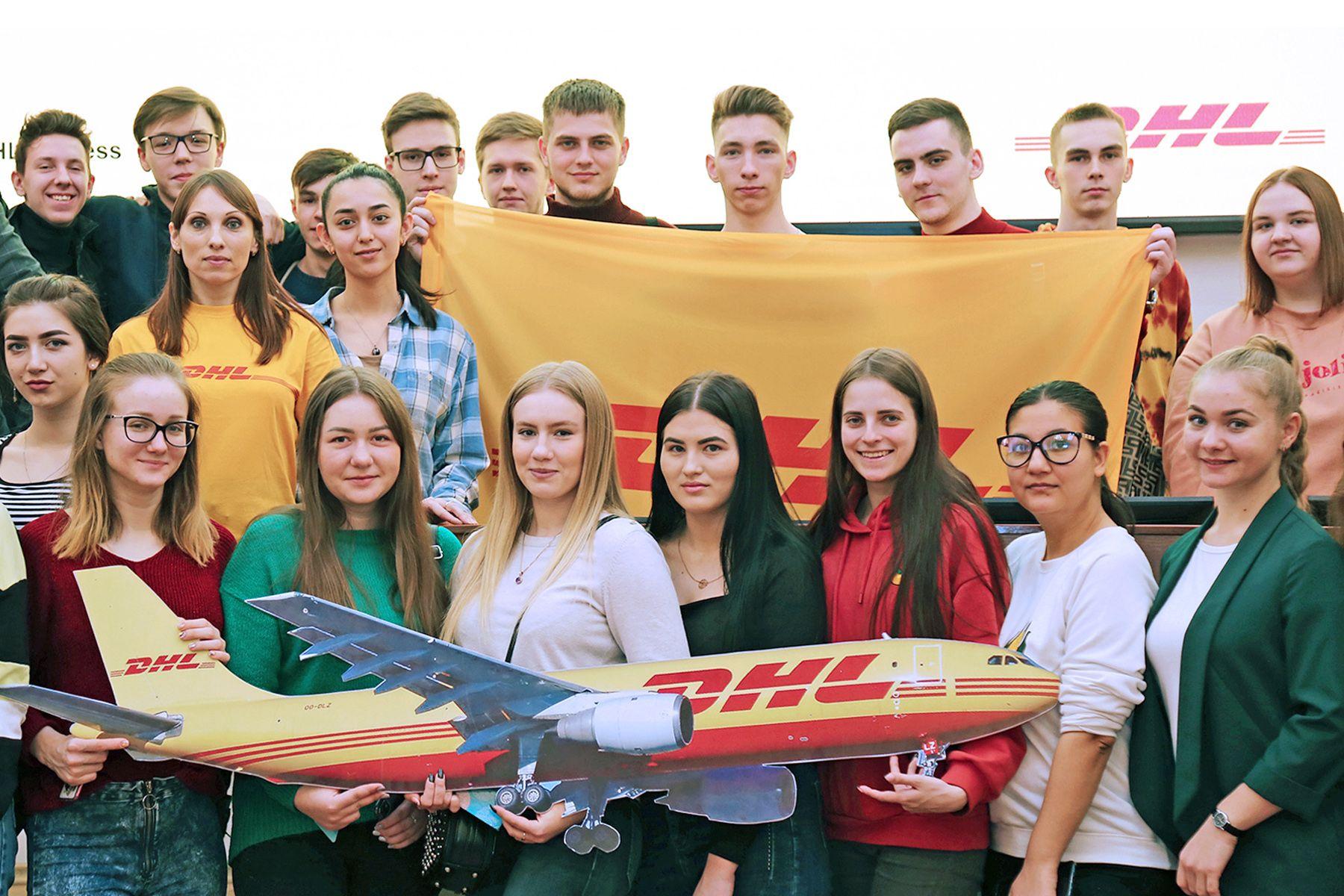 День компании «DHL Express» во ВГУЭС: старт карьеры с мировым логистическим лидером