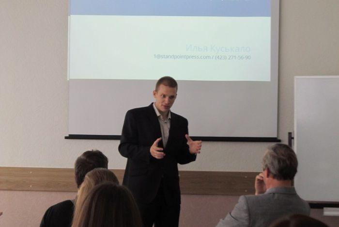 «Приморский Репортер» - резидент Инновационного бизнес-инкубатора ВГУЭС приглашает к сотрудничеству всех желающих