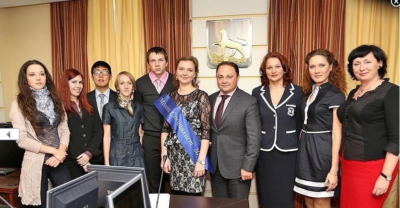 Администрация города Владивостока благодарит ВГУЭС за профессиональную подготовку своих студентов
