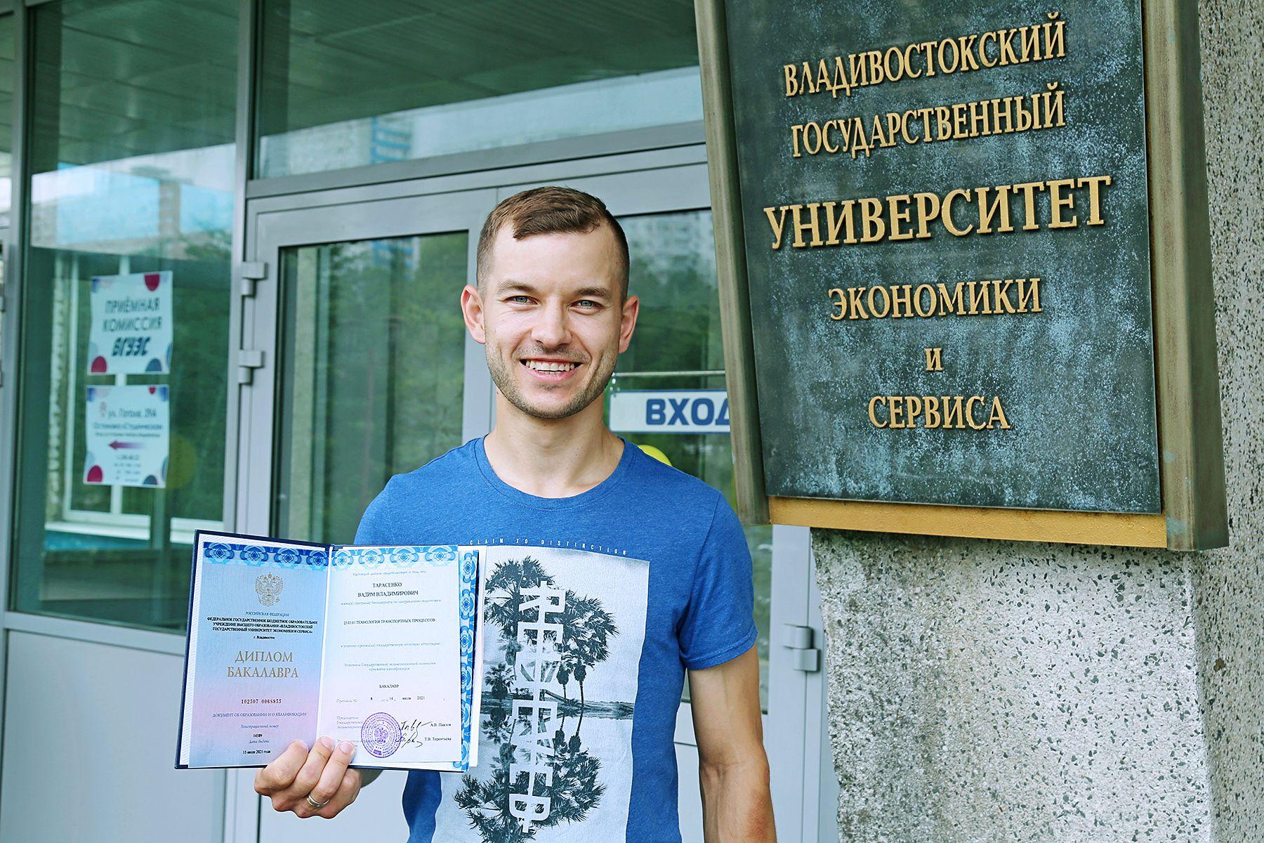 Знаменитый российский спидвейный гонщик Вадим Тарасенко защитил диплом во ВГУЭС