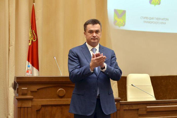 Поздравляем студентов Института управления с получением стипендии Губернатора Приморского края