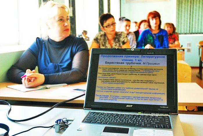 «Школа 2100»: инновационные технологии образования – уже во ВГУЭС